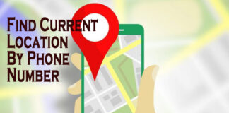 find current location by phone number