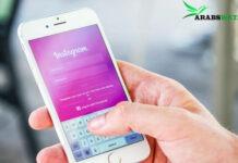Make Money With Instagram