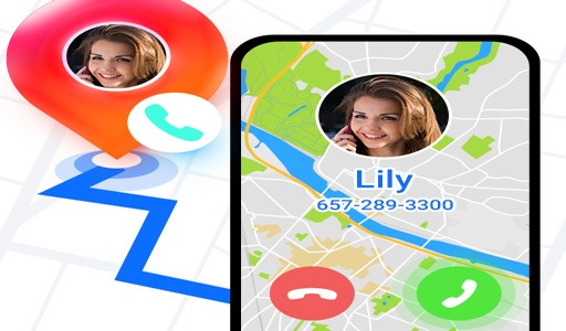 find the current location by phone number